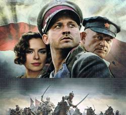 Polish Films on Sunday: 1920 Battle of Warsaw 110 min @ Polish Heritage Trust Museum | Auckland | Auckland | New Zealand
